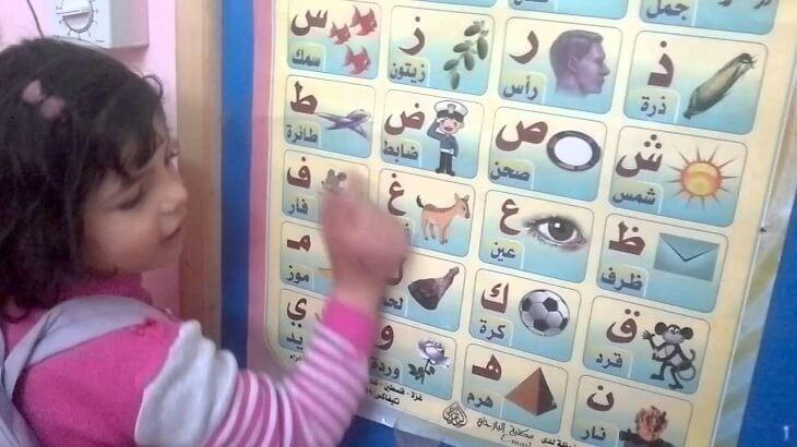وسائل تعليمية لرياض الأطفال لتعليم الارقام والحروف