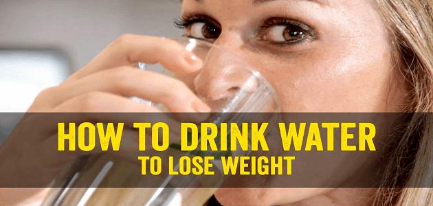 فوائد الماء الساخن على الريق للتخسيس وخسارة الوزن