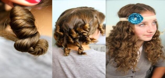 أفضل طريقة لعمل الشعر كيرلي في المنزل