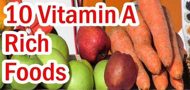 أين يوجد فيتامين أ في الفواكه