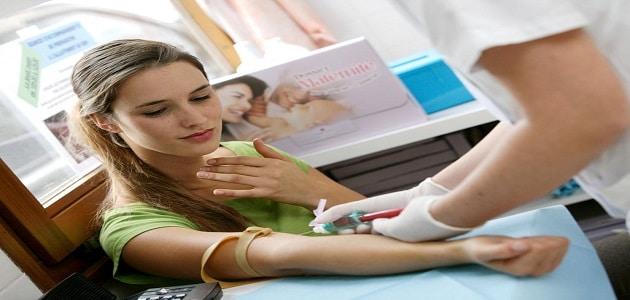 تحليل الدم للحمل، معلومات هامة وأنسب وقت لعمله