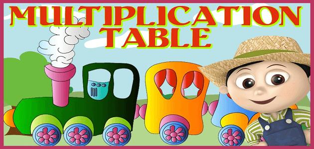طريقة سهلة ورائعة لحفظ جدول الضرب كامل للأطفال
