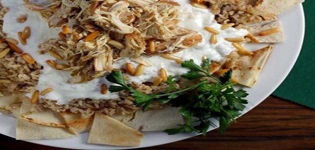 طريقة عمل فتة الشاورما اللحم السوري بالزبادي