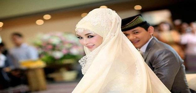 نصائح الزواج السعيد في الإسلام