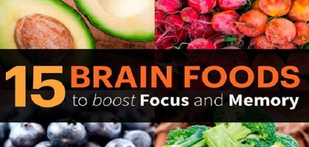 أطعمة تقوي الذاكرة والتركيز لدى كبار السن