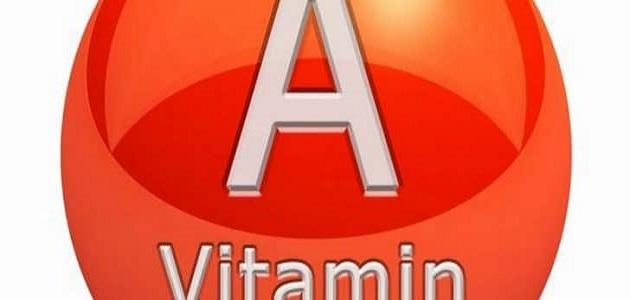 أعراض نقص فيتامين أ على البشرة