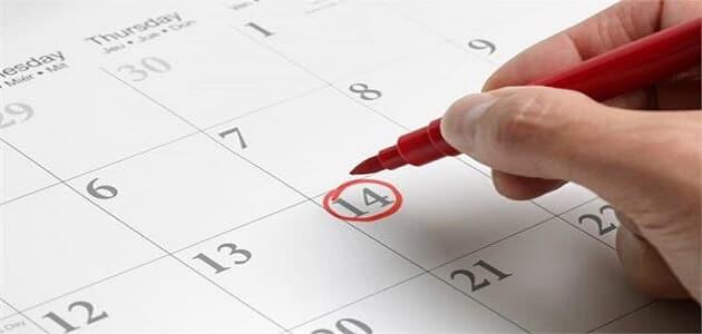 طريقة حساب أيام التبويض عند المرأة كل شهر