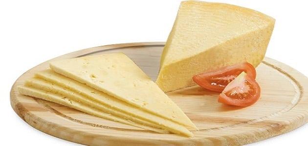 طريقة عمل الجبنة الرومي الصفراء في البيت