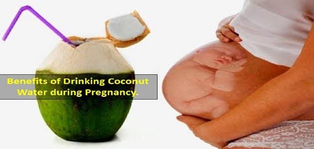 فوائد عصير جوز الهند المعلب للحامل