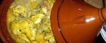 طريقة شهية لتحضير طاجن دجاج بالفخار