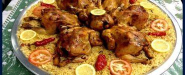 طريقة عمل الدجاج بالمندي واللحم