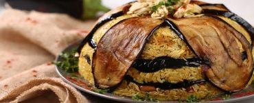 طريقة عمل مقلوبة الباذنجان بالدجاج السورية