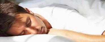 علاج الاحتلام المتكرر اثناء النوم بالتفصيل