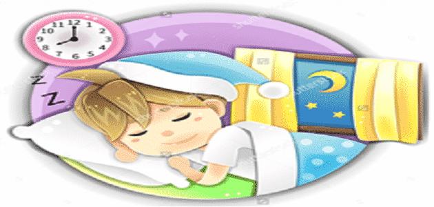 فوائد النوم المبكر على المخ
