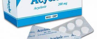 اضرار تناول دواء اسيكلوفير على الصحة