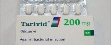 دواعي استعمال دواء تاريفيد والاثار الجانبيه