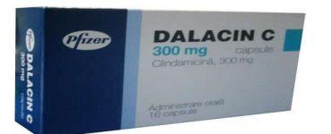 علاج الأمراض الفيروسية السريعة بحبوب دالاسين سي