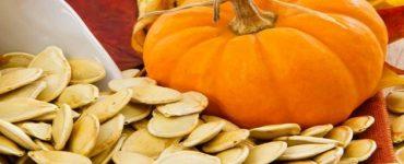 فوائد حب القرع المحمصة لعلاج التهاب البروستاتا للرجال