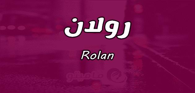 معنى اسم رولان Rolan في علم النفس