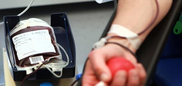 12 نصيحة يجب اتباعها عند التبرع بالدم للنساء والرجال
