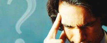 ما هي انواع فقدان الذاكرة النفسي