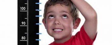 هل يوجد علاج لقصر القامة عند الأطفال