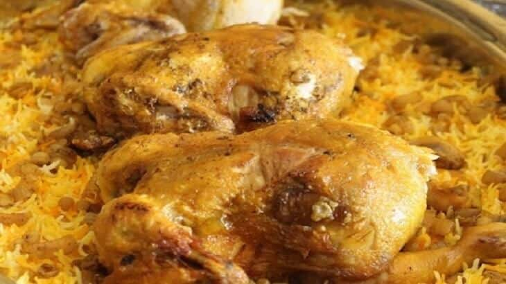 اسهل طريقة لتحضير مجبوس دجاج يالكوسة في الفرن