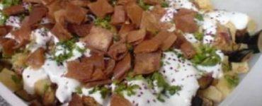 اسهل طريقة لعمل سلطة الباذنجان والبطاطس بالخبز المحمص