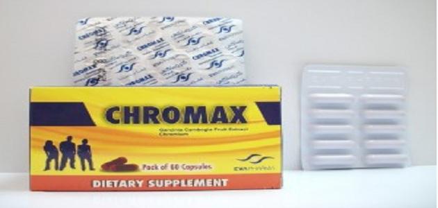 10 فوائد واضرار لتجارب حبوب كروماكس للتخسيس