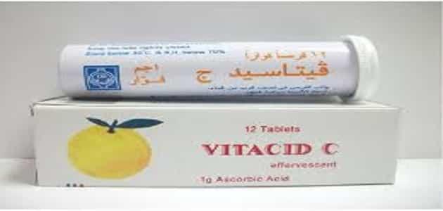 فيتامين سي فوار للحامل Fitamin Blog