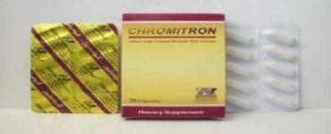 دواعي إستعمال دواء كروميترون