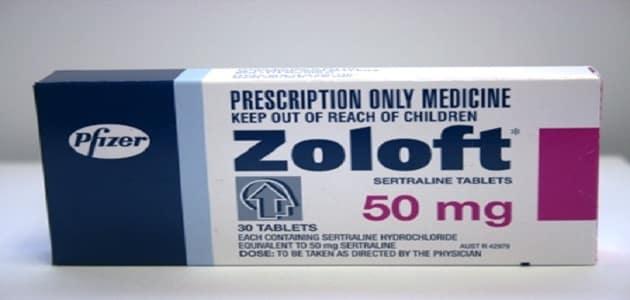هل يمكن تناول زولفت بدون استشارة الطبيب