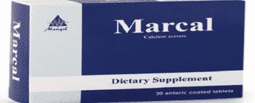 15 فائدة يكتسبها الجنين عند تناول اقراص ماركال