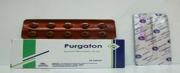 4 فوائد عند تناول حبوب بريجاتون