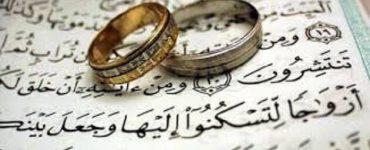 أفضل طريقة لتيسير أمور الزواج