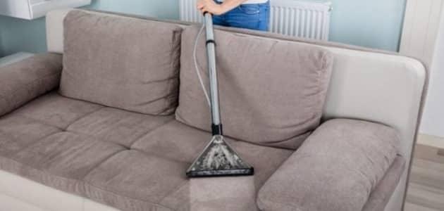 طرق تنظيف الكنب الشامواه