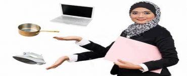 فوائد عمل المرأة المتزوجة