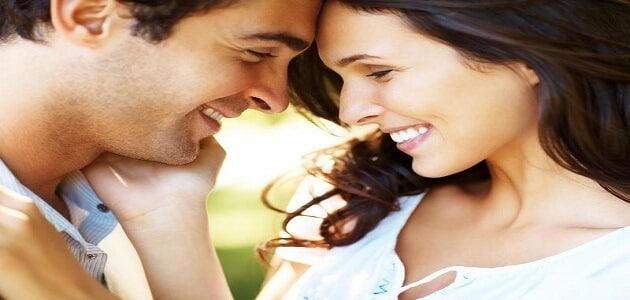 كيفية تحقيق السعادة بين الزوجين