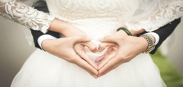 كيف تختارين زوجك المناسب