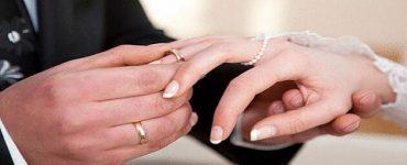 ما أهميه الزواج للشاب والفتاه