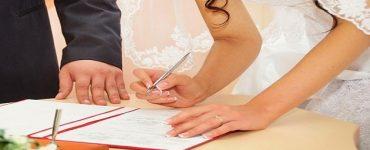 ما هو الهدف الأساسي من الزواج