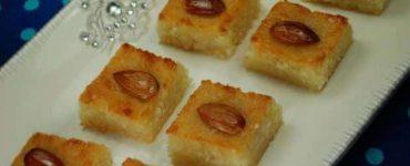 هريسة حلوة تونسية سهلة وسريعه