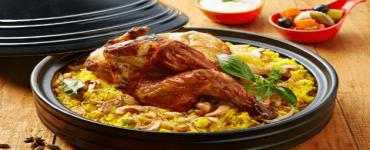 طريقة عمل بخاري الدجاج زي المطاعم
