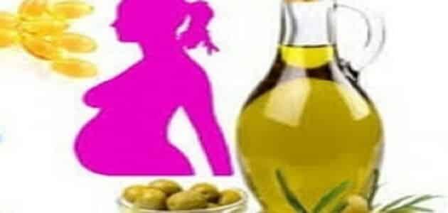 فوائد زيت الزيتون للحامل على الريق
