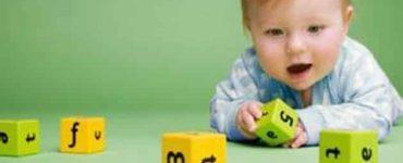 كيف انمي ذكاء طفلي منذ الولادة