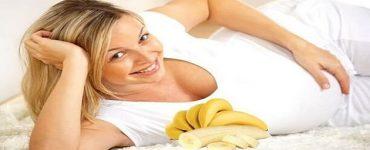 ما هي فوائد الموز للحامل في الشهور الأولى