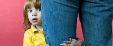 كيف أبعد الخوف عن الطفل