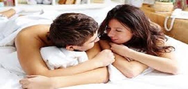 كيف ادلع زوجي بالكلام والافعال