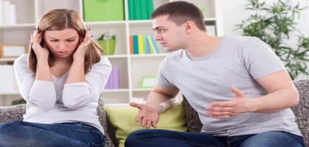كيف اعامل زوجي العنيد والعصبي