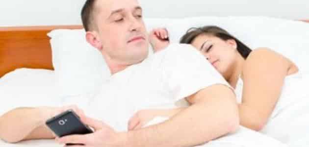 كيف اكتشف خيانة زوجي لي